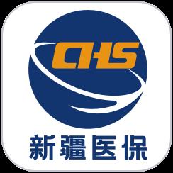 新疆医保服务appv1.0.5 安卓版