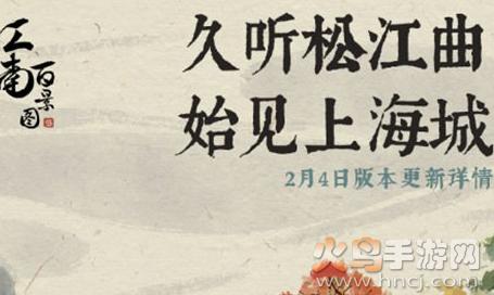 江南百景�D松江府解�i上�版