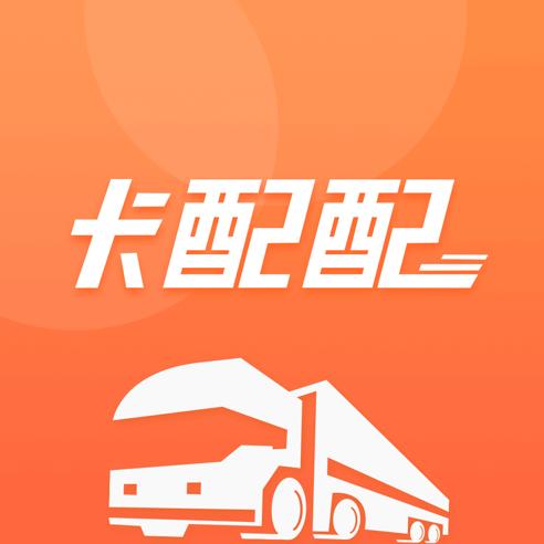 卡配配appv1.0 官网版