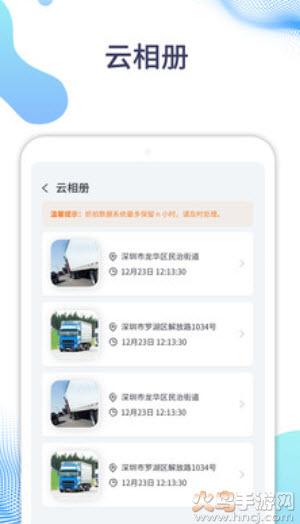 湖南高速�e�筮`法app下�d