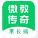 微教�髌婕议L端appv2.0