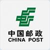 中国邮政中邮处理appv9.96