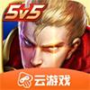 王者�s耀直接�玩�件免�M版v3.8.1