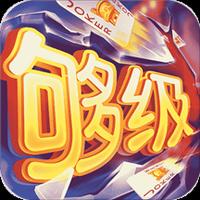 同城游�蚣�手�C版透�v5.3.20191217 免�M版