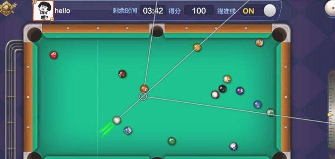 腾讯桌球辅助延长线脚本2021通用版