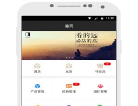 �R和伙伴app