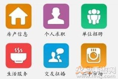 �z南信息港最新招聘信息平�_app