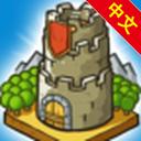 成�L城堡最新�h化版下�d�o限金�虐嫦螺dv1.20.23
