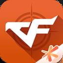 CF绝神生化小红爪子加速秒抓人类辅助v1.0.0