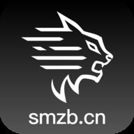 山�直播�w育十三球妹app