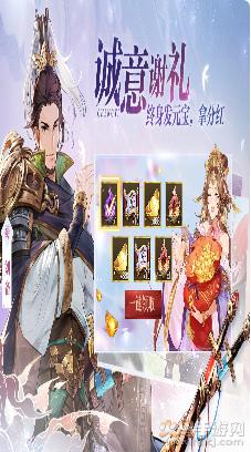 三��志幻想大�40�B抽版游�蛳螺d
