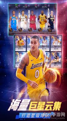 NBA范特西平民免�M版游�蛳螺d
