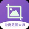 微商截�D大��永久���T版appv5.4.7