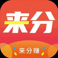 �矸仲�安卓版appv1.0最新版