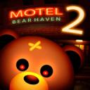小熊天堂2汽�旅�^最新完整版下�d