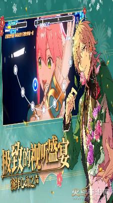 偶像�艋眉�2�荣�破解版�h化版游�蛳螺d