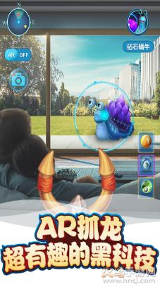 我的恐��真正的破解版游�蛳螺d