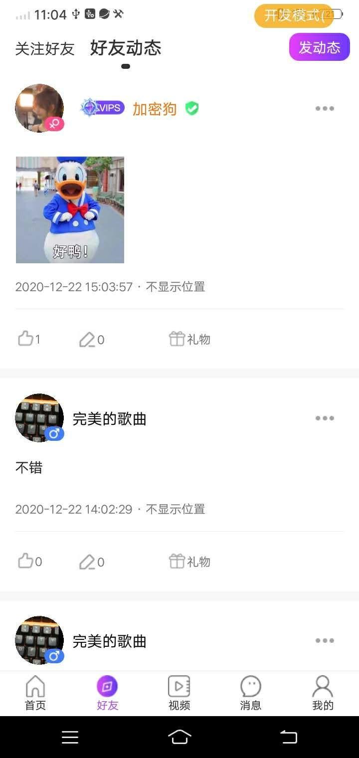 ���φZ音app下�d