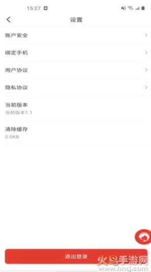 �V��律��app下�d安�b