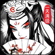 真江湖hd�荣�破解�o限元��版v2.1.3