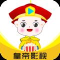 皇曲影�appv1.0.7