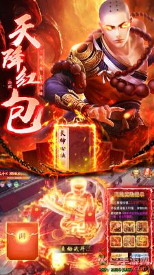 无双之王手游全攻略版游戏下载