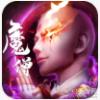 �o�p之王手游最新�o限�Y源版v1.0.16