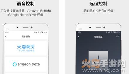 云智能app最新手机版