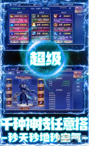 王者军团BT(超V版)版游戏下载