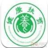 健康扶贫appv4.01安卓版