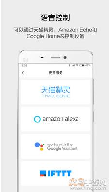 云智能app最新手机版截图1