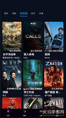 4K鸭奈飞影视app最新版截图1