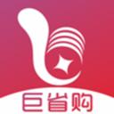 巨省�appv3.3.8 官方版