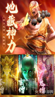 青云诀2变态版送满v版游戏下载