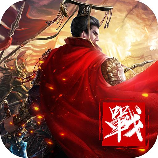 �o�p之王官�W版v1.0.16