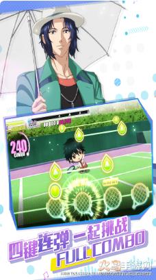 新网球王子手游安卓版截图2