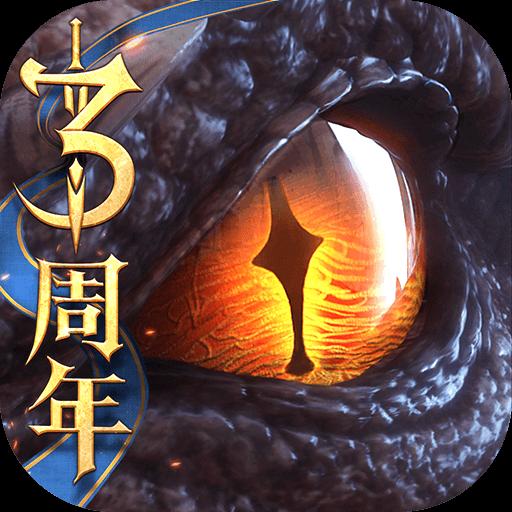 猎魂觉醒周年庆版v1.0.443124
