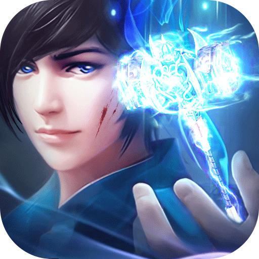 斗魂大陆官方最新版v1.0.0