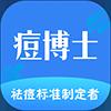 痘博士app最新版本v3.4.2
