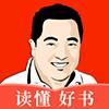 董浩读书app安卓版v1.0.5