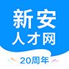 新安人才�W(找工作)手�C版appv3.7.7