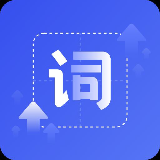 快�~提�~器appv1.0.0 免�M版