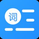 �腋√嵩~器app最新版v1.1.0