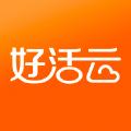 好活云appv1.0.0