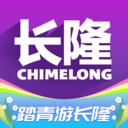 长隆旅游app优惠版v5.0.6