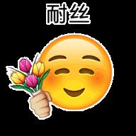 阿超强国助手appv2.20.5 免费版