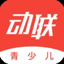 �勇�青少��appv1.0.4安卓版
