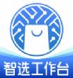 智�x工作�_appv1.0.3