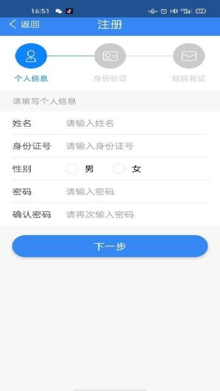 迅�榭萍颊惆婵梢��H情��app