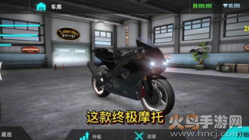 终极摩托中文版